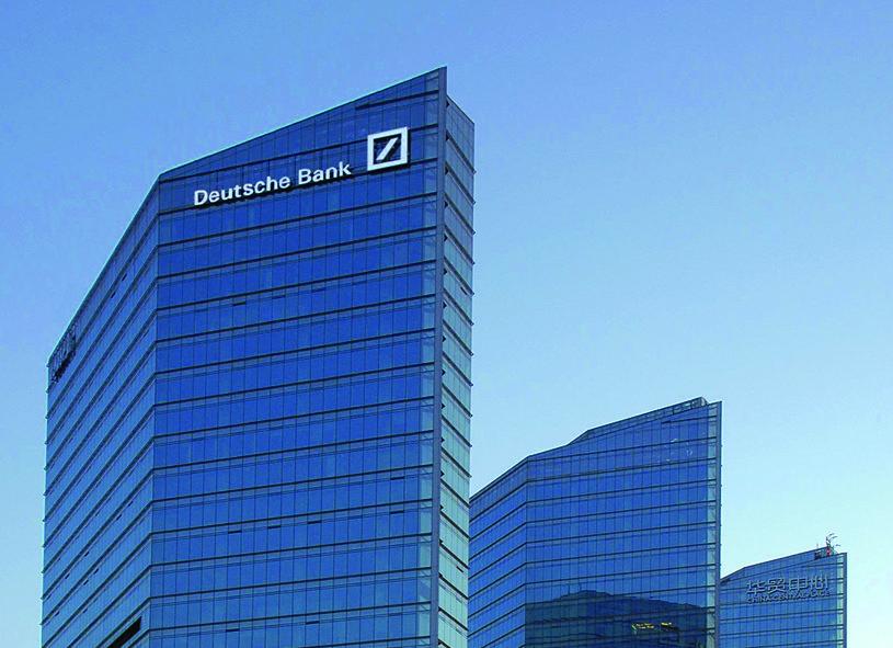 praktikum deutsche bank - Deutsche Bank Bewerbung