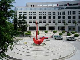 Sundial an der Hong Kong University of Science and Technology HKUST