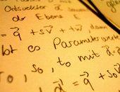 Berufseinstieg Mathematik