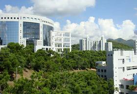 Hong Kong University of Science and Technology HKUST