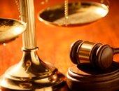 Karriere als Jurist in der Großkanzlei